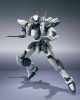 photo of Robot Damashii < SIDE AS > ARX-7 Arbalest