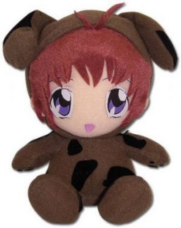 main photo of Shindou Shuichi Dogsuit Ver.