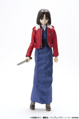main photo of Hybrid Active Figure: Ryougi Shiki