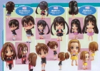 photo of Ichiban Kuji Kyun-Chara World SP K-ON!: Hirasawa Yui