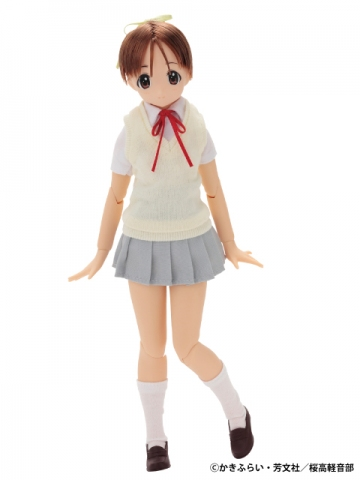 main photo of PureNeemo Characters 041 Ui Hirasawa