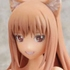 Gutto-kuru Figure Collection La beaute 03: Holo