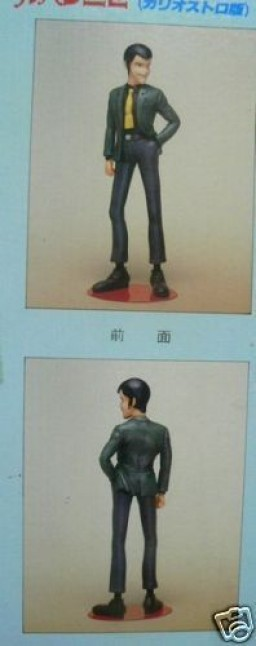 main photo of Jumbo Figure: Lupin the 3rd
