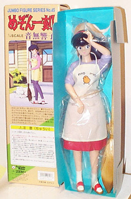 main photo of Jumbo Figure: Otonashi Kyouko