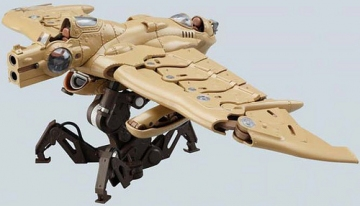 main photo of Nausicaa Gunship