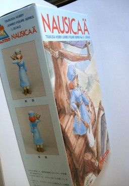 main photo of Jumbo Figure: Nausicaa
