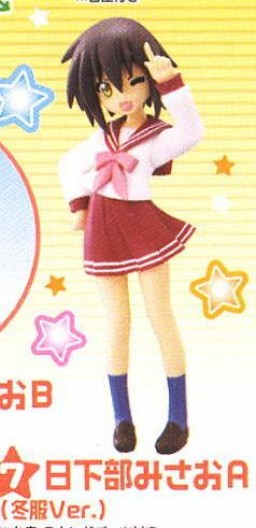 main photo of Figure Meister Lucky☆Star Private Collection: Kusakabe Misao