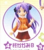 photo of Figure Meister Lucky☆Star Private Collection: Hiiragi Kagami