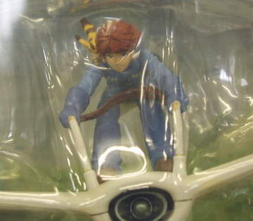 main photo of Nausicaa