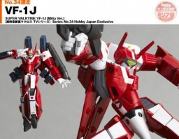 main photo of Revoltech: Super VF-1J Milia Fallyna Jenius