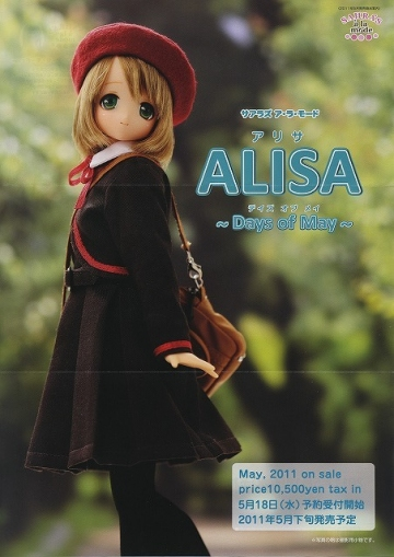 main photo of SAHRA'S à la mode: Alisa Days of May Ver.