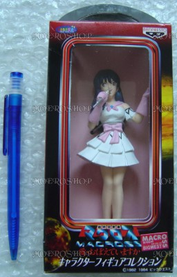 main photo of Lynn Minmay Movie Ver.