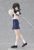 photo of figma Takanashi Yomi