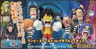 photo of One Piece World Collectable Figure Vol.11: Mr.3 Galdino