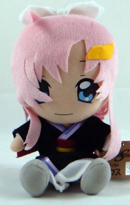 main photo of DX plush: Lacus Clyne