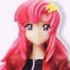 Cosmix Figure Collection 1: Lacus Clyne