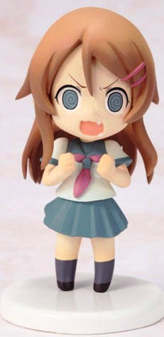 main photo of Ore no Imouto Toys Works 2.5: Kirino Kousaka