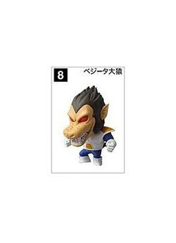 main photo of Oozaru Vegeta