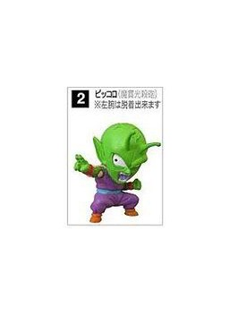 main photo of Piccolo