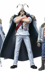 main photo of One Piece Chouzokei Damashii Naval Forces Vol. 2: Sengoku