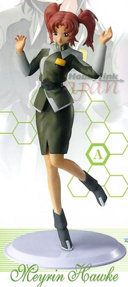 main photo of Destiny Heroine DX Figure 4: Meyrin Hawke