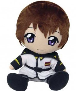 main photo of DX plush: Kira Yamato