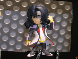 main photo of Gundam Seed Destiny Chibi Figure Keychain Version 2: Gilbert Durandal