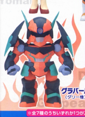 main photo of Figumate Gurren Lagann Kamina City Episode 2: Gulaparl Darry