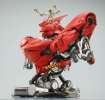 photo of Formania: MSN-04 Sazabi