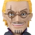 One Piece World Collectable Figure Vol.0: Silvers Rayleigh