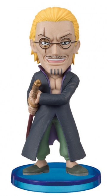 main photo of One Piece World Collectable Figure Vol.0: Silvers Rayleigh