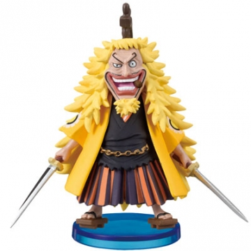 main photo of One Piece World Collectable Figure Vol.0: Shiki