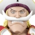 One Piece World Collectable Figure Vol.0: Newgate Edward
