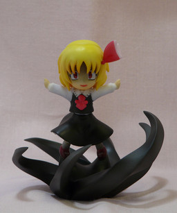 main photo of Rumia