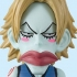 One Piece World Collectable Figure Vol. 12: Chew
