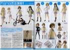 photo of figma Tainaka Ritsu Summer Uniform Ver.