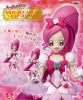 photo of Heartcatch Pretty Cure DX Girls Figure: Cure Blossom 3