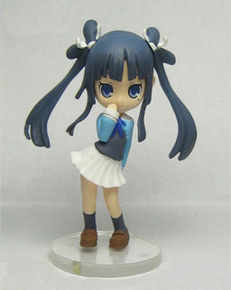 main photo of Ookami-san to Shichinin no Nakamatachi Figure Collection: Ryuuguu Otohime