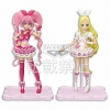 photo of Banpresto Suite Precure Cure Melody