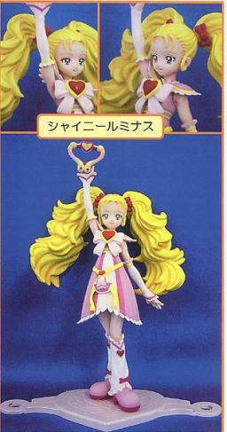 main photo of Pretty Cure Shiny Luminous