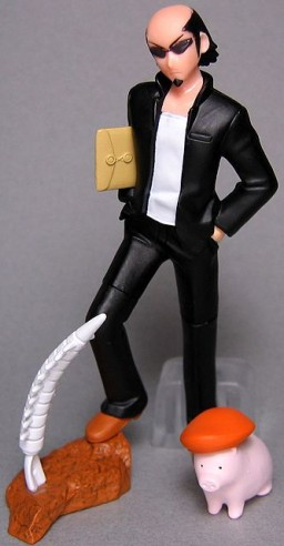 main photo of Bandai school rumble: Harima Kenji