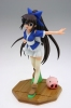 photo of Treasure Figure Collection: Suzu
