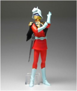 main photo of Haro Cap: Char Collection CODE 02: Char Aznable