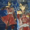 photo of RAH DX 2: Athrun Zala