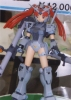 photo of RX-78-3 G3 Gundam Gundam Girl
