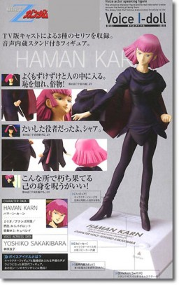 main photo of Zeta Gundam Voice I-doll: Haman Karn
