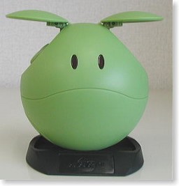 main photo of Haro Green Ver.