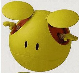 main photo of Haro Yellow Ver.