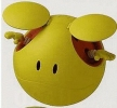 photo of Haro Yellow Ver.