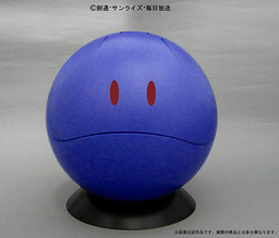 main photo of Haro Nandemo Haro (Blue)